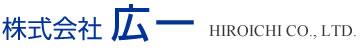 HIROICHI CO., LTD. 冷凍マグロの輸入取引仲介|株式会社広一